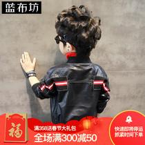 新款韩版宝宝皮衣秋冬儿童加绒夹克洋气2018童装男童冬装加厚外套