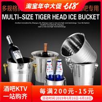 不锈钢加厚KTV酒吧欧式香槟桶冰块粒桶大号虎头啤酒冰桶红酒冰桶
