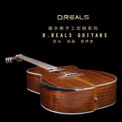 手工民謠木吉他黑檀玫瑰相思木單板全單電箱琴個人個性定制刻字網友購買經歷