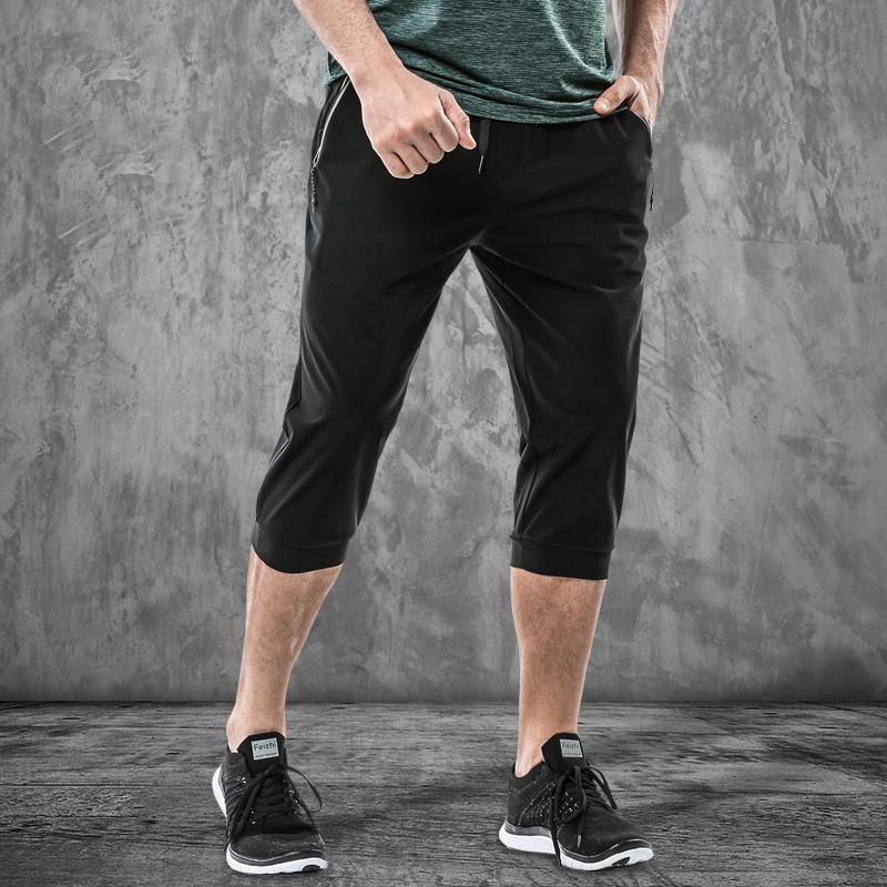 运动七分裤男夏季轻薄高弹力冰丝速干休闲裤男子跑步健身训练短裤