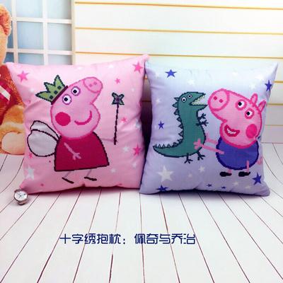 小猪卡通动漫儿童十字绣抱枕可爱情侣沙发靠枕头汽车护腰靠垫一对