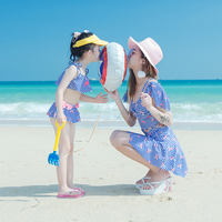 Parent-child swimsuit mother and daughter swimsuit female Siamese sexy Korean small fragrance skirt-style striped fresh swimsuit female Siamese