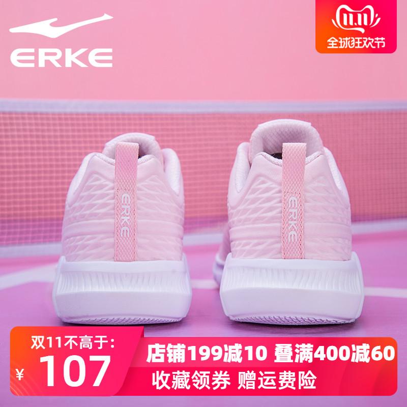 鸿星尔克运动鞋女鞋秋季透气网鞋红星尔克官网白色跑步鞋网球鞋R