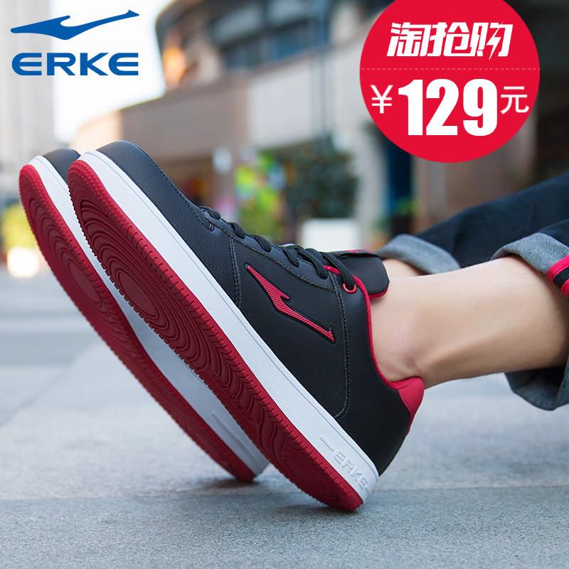 鸿星尔克板鞋男皮面2018秋休闲鞋子红星尔克男鞋小白鞋滑板鞋361R