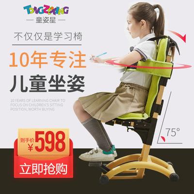 写字椅子家升降学生椅