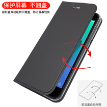 Amoy star Asus Zenfone4 Selfie phone shell ASUS ZD553KL drop protection cover x00ld clamshell leather business men and women Card Magnetic bracket