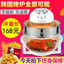 礼品 光波炉空气炸锅多功能无油烟韩式烧炉烤肉锅薯条红薯蛋挞特价