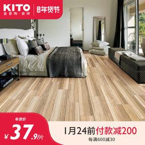 金意陶瓷砖 仿实木纹瓷砖 仿古客厅卧室阳台地板墙砖地砖 银丝木