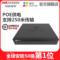 海康威视萤石X5S POE型互联网硬盘录像机支持H.265 萤石NVR