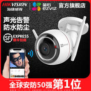 Hikvision fluorite C3W/C3WN outdoor wireless network monitor camera home wifi night vision mobile phone
