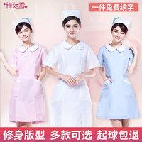 护士服夏季短袖修身女白大褂薄款长袖医生药店纹绣师美容师工作服