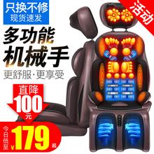 本博肩颈椎按摩器仪颈部腰部肩部背部腰椎多功能全身家用腿部椅垫