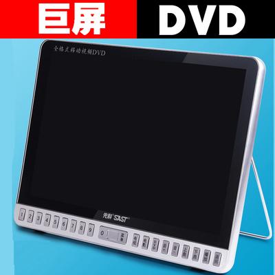 SAST/先科 2186A老人高清看戏机19寸移动DVD广场舞视频播放器电视