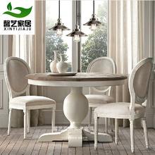 美式实木餐桌椅组合新古典复古做旧餐厅餐桌咖啡厅桌子家具定制