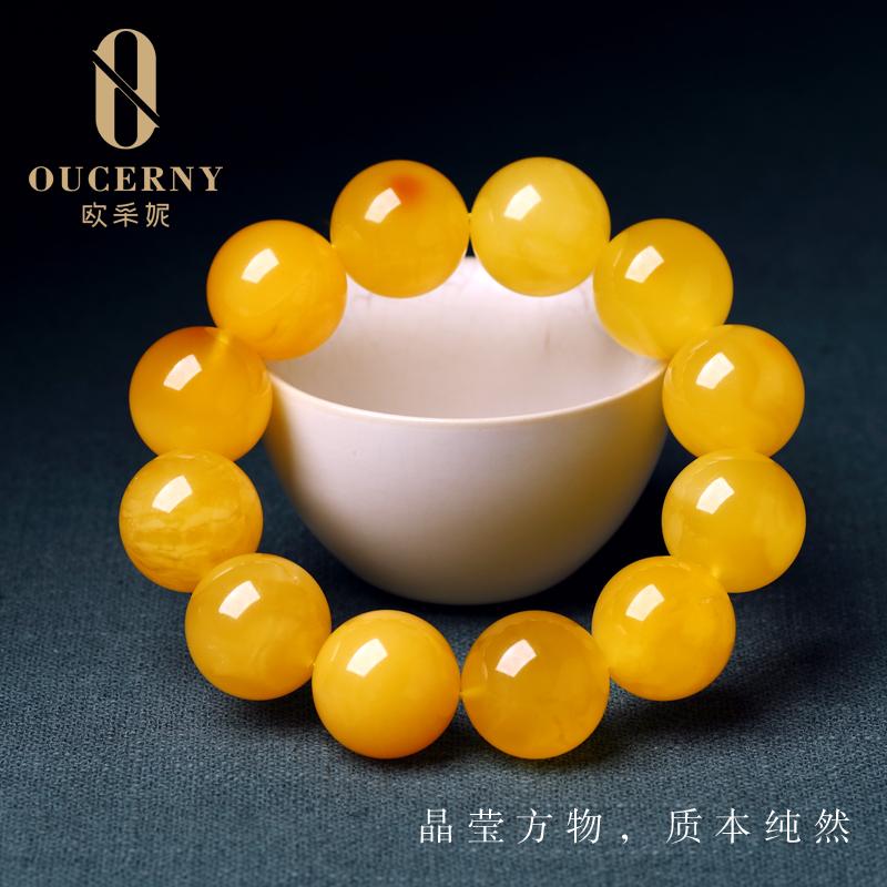 串珠鸡油黄