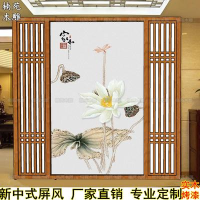 新中式屏风隔断墙现代客厅玄关装饰镂空花格实木雕花移动座屏格栅
