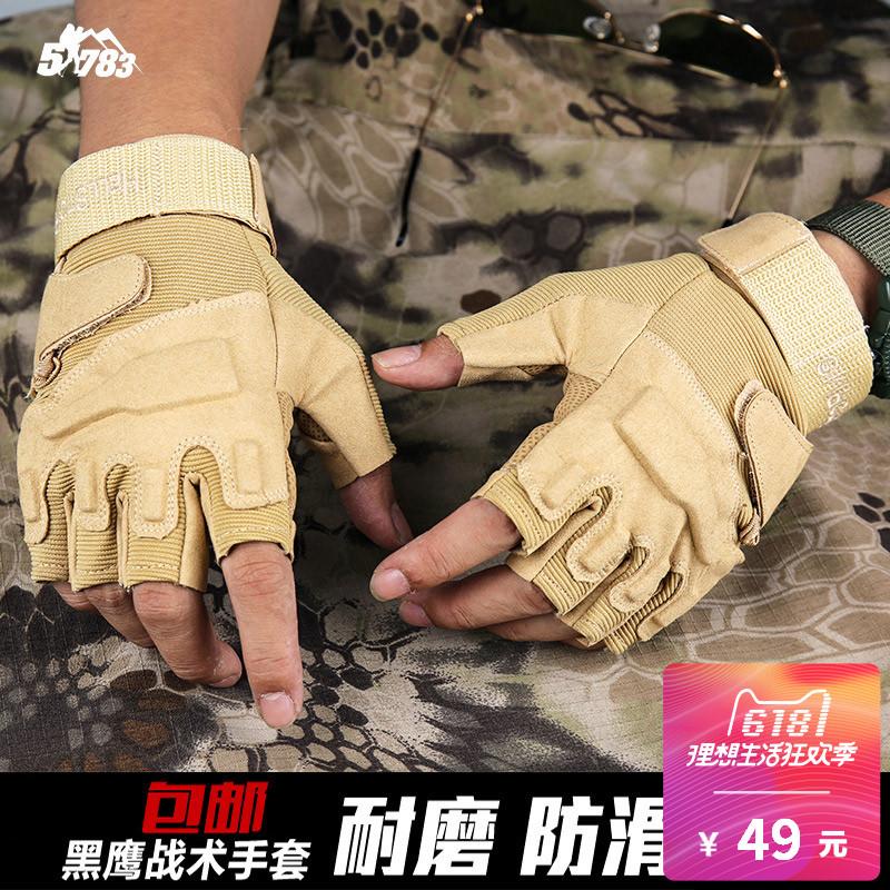 战术+手套