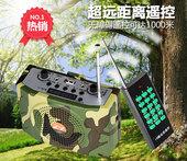 智音E898电媒小蜜蜂无线遥控远程扩音器电煤机教学多媒体媒音包邮