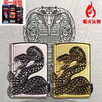正品ZIPPO煤油打火机美国芝宝眼镜王蛇神图腾男士朋友生日礼物