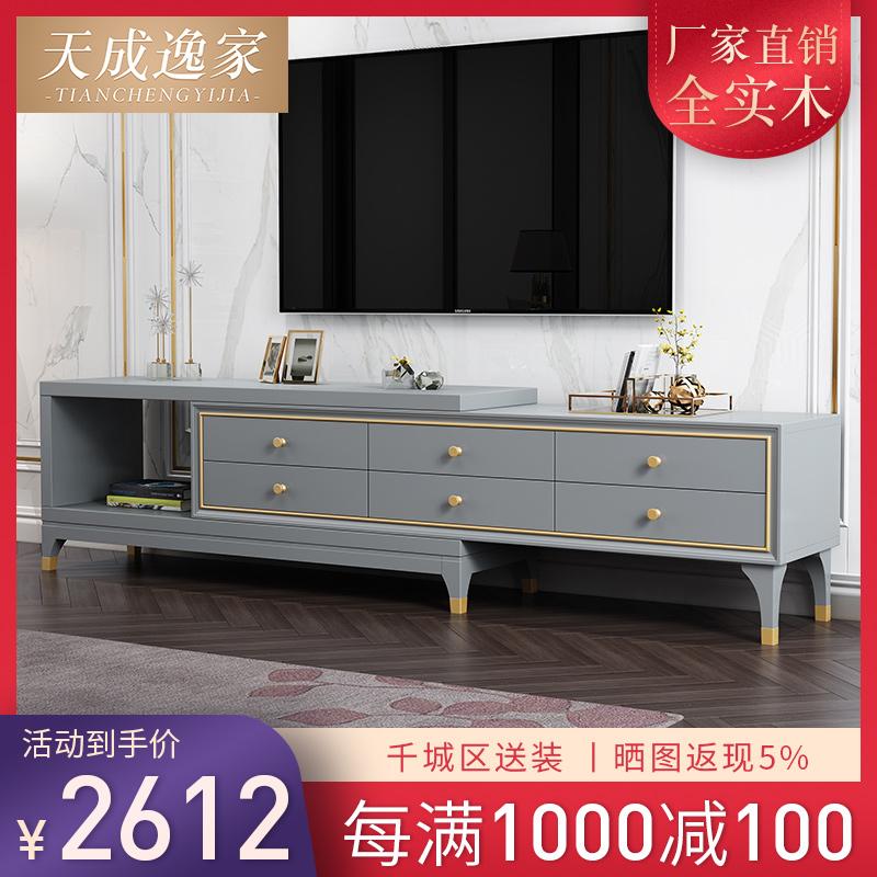 轻奢伸缩电视柜可调节电视柜茶几组合全实木美式客厅家具地柜定制