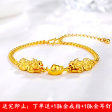 Hong Kong authentic 999 gold gold 貔貅 bracelet gold leather casual bracelet couple men and women to send earrings ring