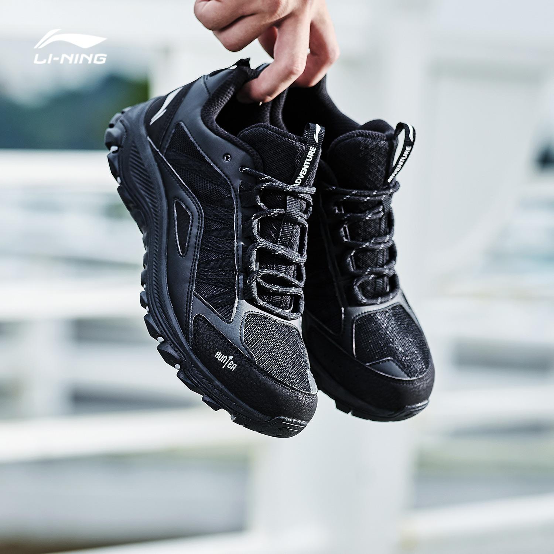 李寧跑步鞋男鞋2019春季新款狩獵者防滑耐磨戶外鞋越野登山運動鞋