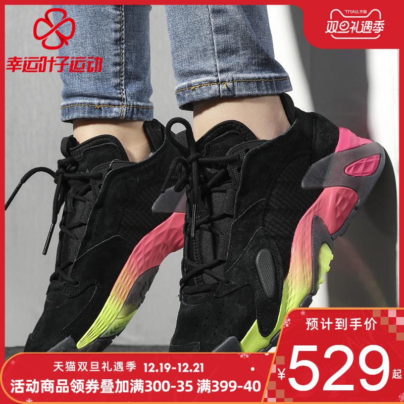 阿迪达斯女鞋三叶草2019秋冬季新款鞋子运动鞋休闲鞋跑步鞋EF9606