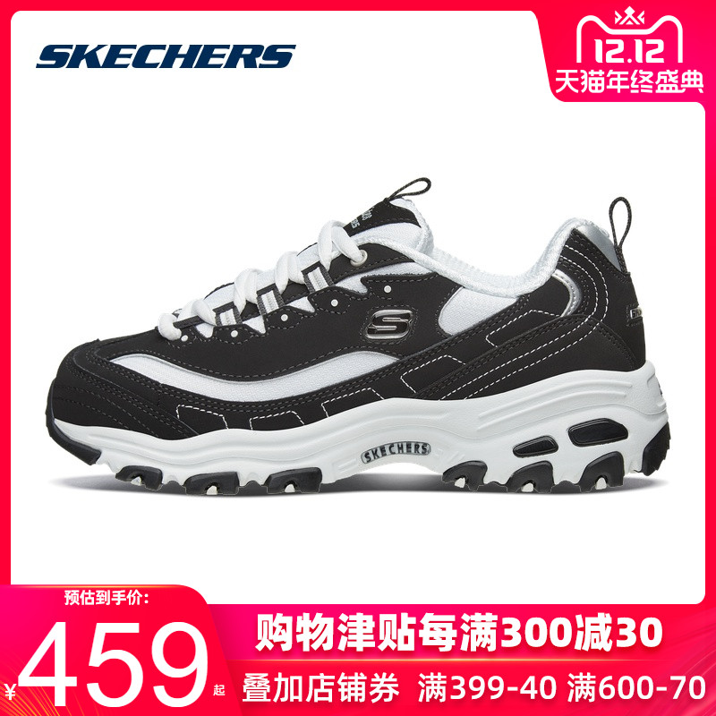 斯凯奇熊猫鞋经典款时尚复古运动鞋跑步鞋低帮黑白男女鞋66666179