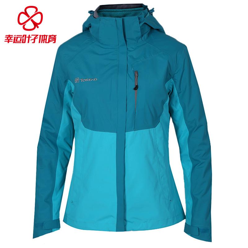 探路者女士秋冬季户外防风服防寒服加绒加厚夹克外套三合一冲锋衣