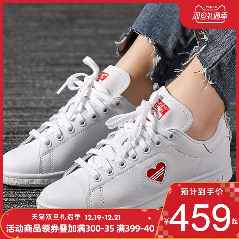 Adidas阿迪达斯三叶草女鞋2019秋冬季新款板鞋运动鞋休闲鞋G27893