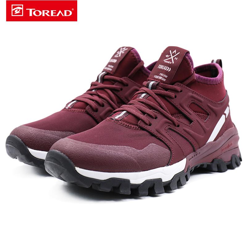 Toread探路者男鞋女鞋冬季户外运动鞋户外鞋防滑耐磨徒步鞋登山鞋