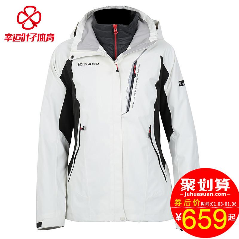 探路者女装秋冬户外运动服防风防水加厚保暖羽绒冲锋衣三合一外套