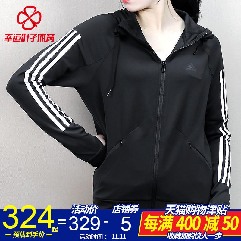 adidas阿迪达斯女装 2018春秋季外套新款跑步运动服针织休闲夹克