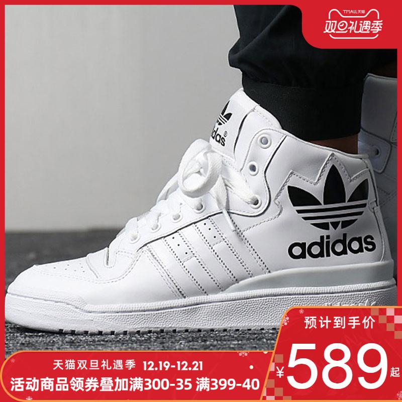阿迪达斯男鞋三叶草女鞋秋冬季新款鞋子运动鞋休闲鞋高帮小白板鞋