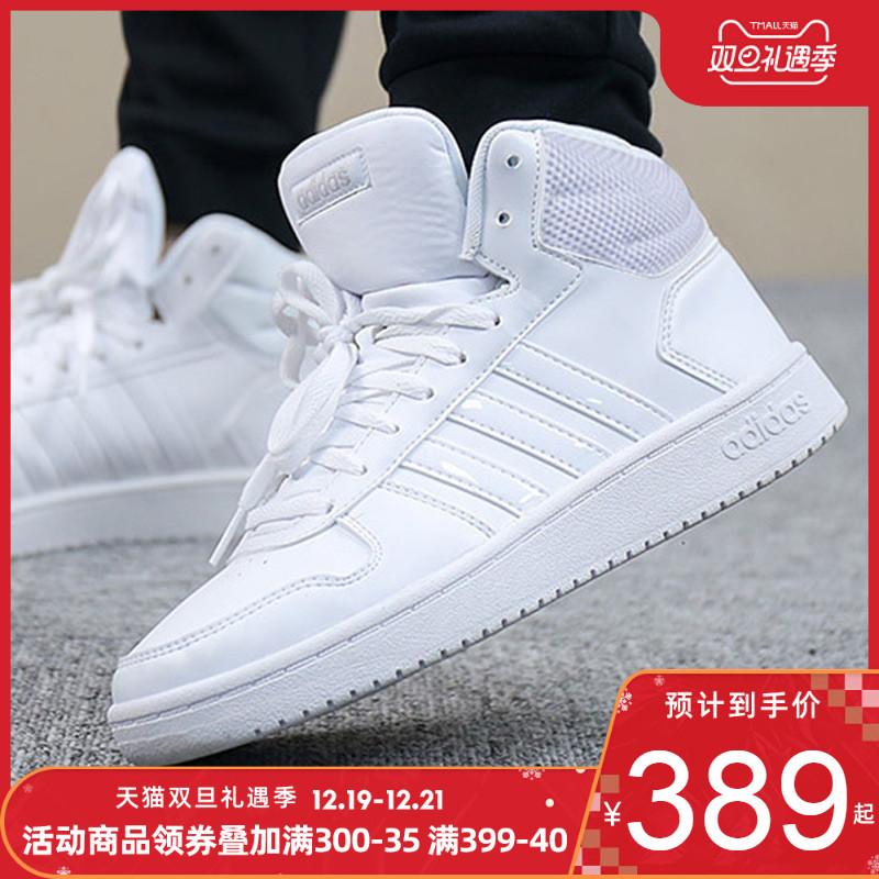 阿迪达斯NEO女鞋高帮2019秋冬季新款运动鞋板鞋鞋子休闲鞋B42099