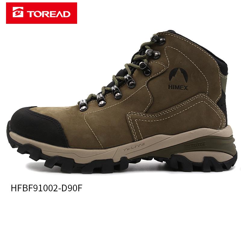 探路者男鞋秋冬季户外鞋运动鞋防滑徒步鞋耐磨登山鞋HFBF91002