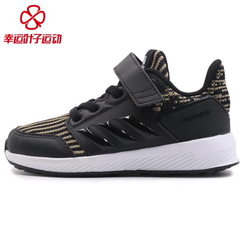 Adidas阿迪达斯男女童鞋2019秋季新款休闲运动鞋轻便透气跑步鞋