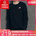 Nike耐克卫衣男 2019秋冬季新款圆领运动服套头衫休闲外套CJ8439-