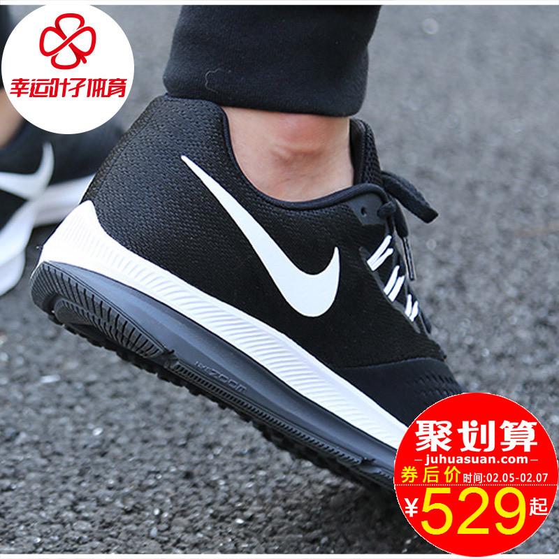 耐克男鞋面透气运动鞋轻便减震跑步鞋
