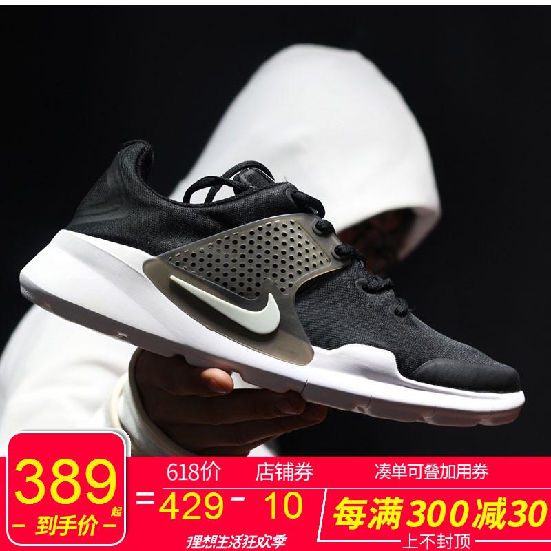 耐克透气板鞋2018款