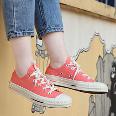 b5ef173620fc Converse canvas shoes women s shoes ALL Star 1970s Samsung standard low to  help casual wear non
