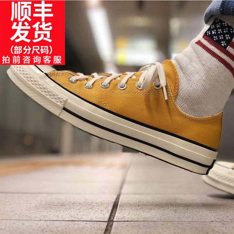 匡威男鞋板鞋休闲鞋All Star 1970s三星标低帮黄色帆布鞋潮162063