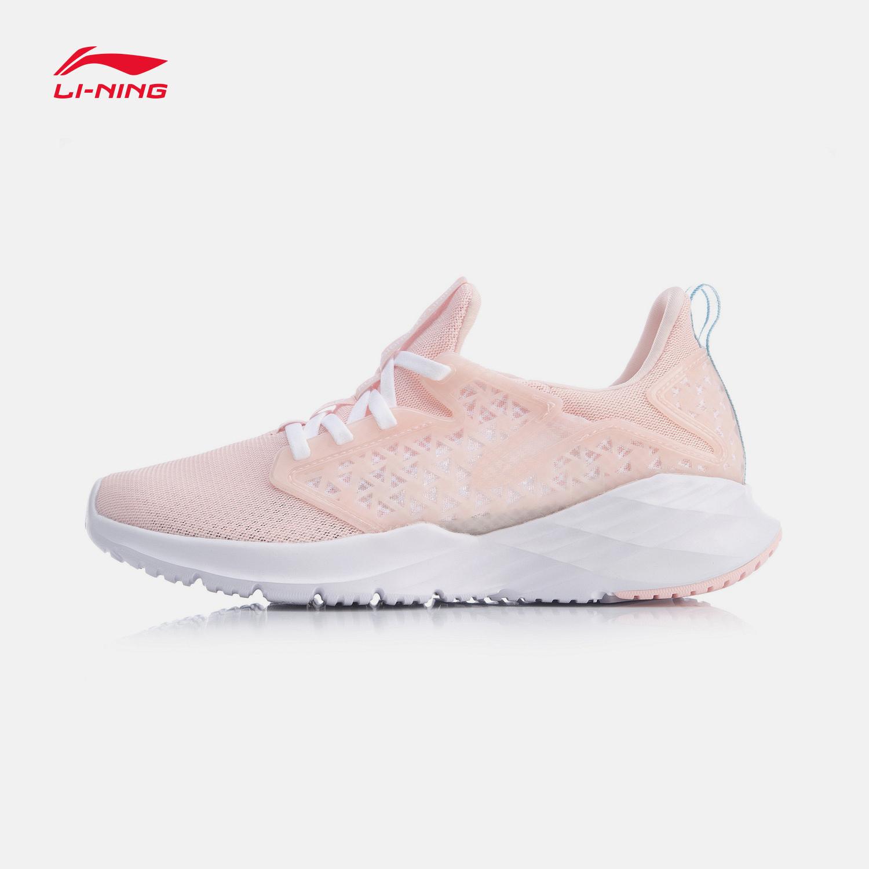 李宁跑步鞋女鞋粉色夏季单鞋休闲鞋旅游鞋舒适成人女式秋季品牌鞋