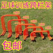 足球小跨栏架幼儿园儿童塑料训练跨栏障碍栏 敏捷栏足球训练器材