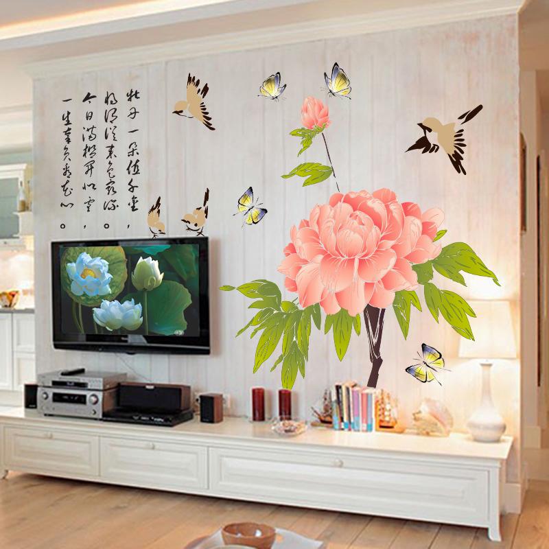 墙贴客厅电视背景墙壁贴纸书房卧室装饰品中国风花鸟贴画墙纸自粘
