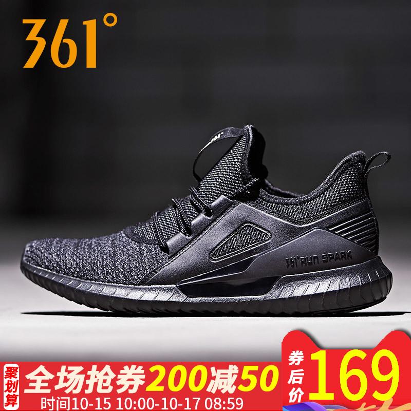 361男鞋子运动鞋男品牌正品2018秋季新款361度编织软底休闲跑步鞋