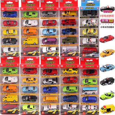 合金小汽车模型套装仿真迷你1:64口袋儿童玩具车金属回力开门铁车