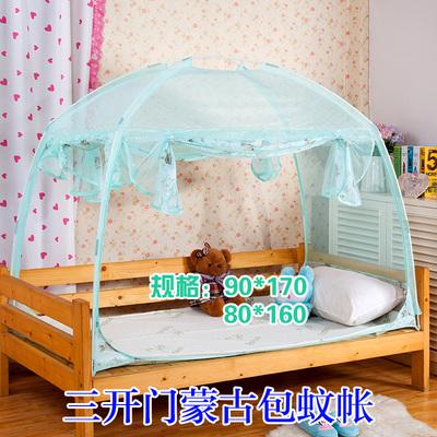 儿童床蚊帐蒙古包1.8三开门拉链坐床蚊帐160*80 170*90特价包邮