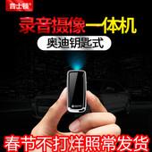 音士顿录音笔摄像专业微型高清远距降噪迷你强磁录像笔超长防隐形