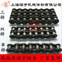 工业链条传动链条不锈钢链条06B 08A 08B 10A 12A 16A 20A24A28A